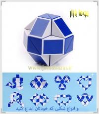 شش ضلعی جادوئی